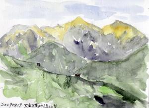 shiroumasannzann1