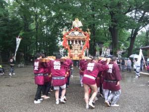shuppatsu